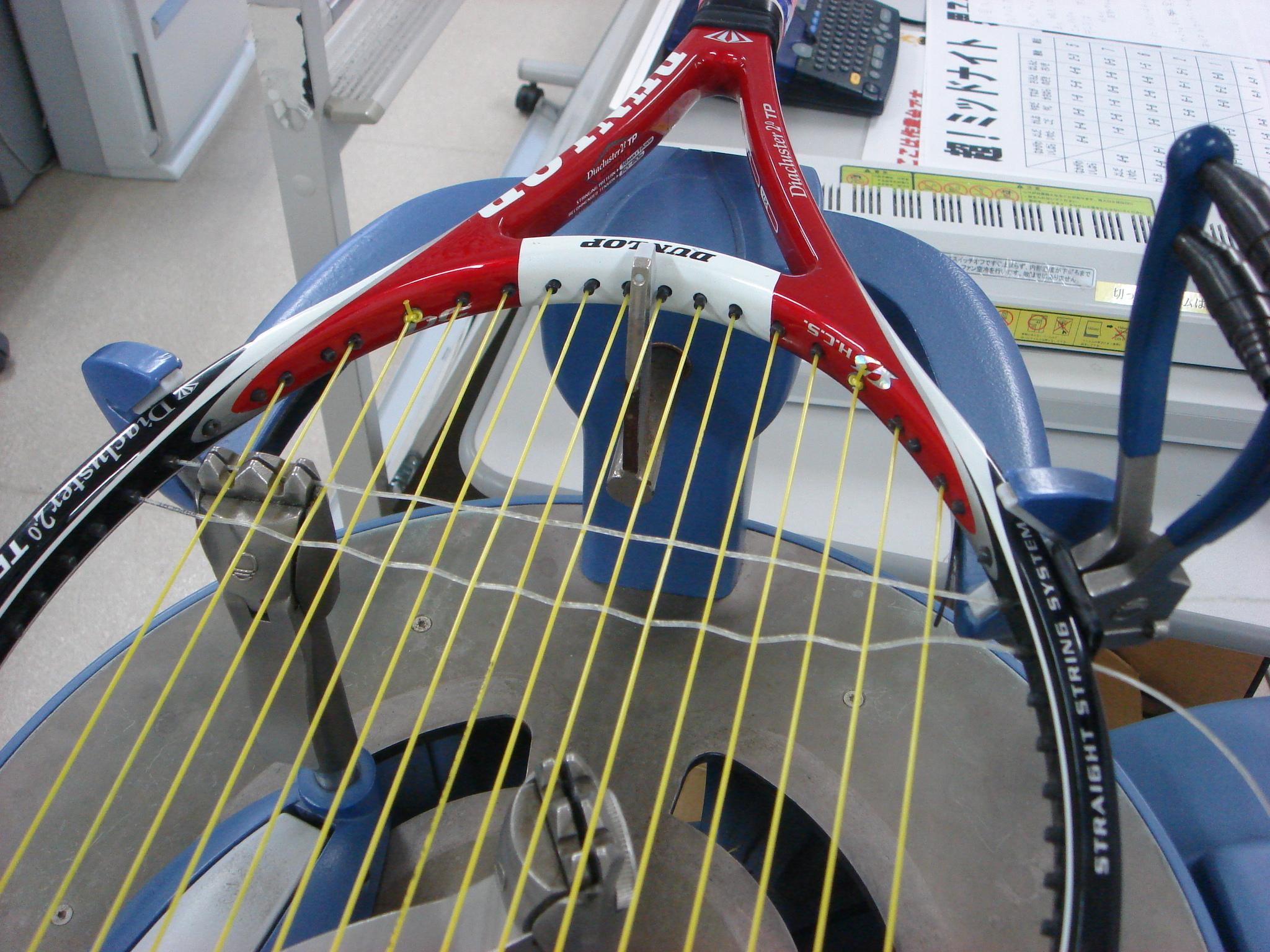 テニス ガット 張り 方
